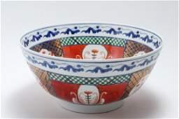Japanese Hand Painted Imari Punch Bowl