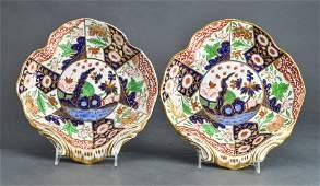 "Royal Crown Derby ""Imari"" Porcelain Dishes, 2"