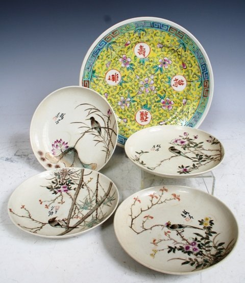 2: Set of 5 Chinese Porcelain Dishes Early 20th C