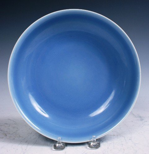 3: Kuang Chu Mark Chinese Porcelain Plate