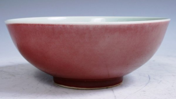 4: Chuan Tei Mark Chinese Peach Glaze Bowl