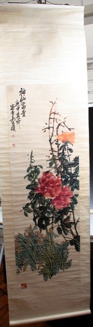 7: Chinese Scroll Painting Of Flower