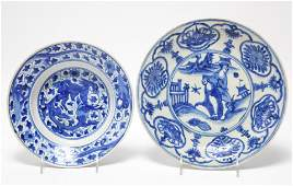 Chinese or Southeast Asian Porcelain Articles 2