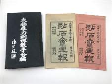 Antique Chinese Books, C. 19th, Group of 3