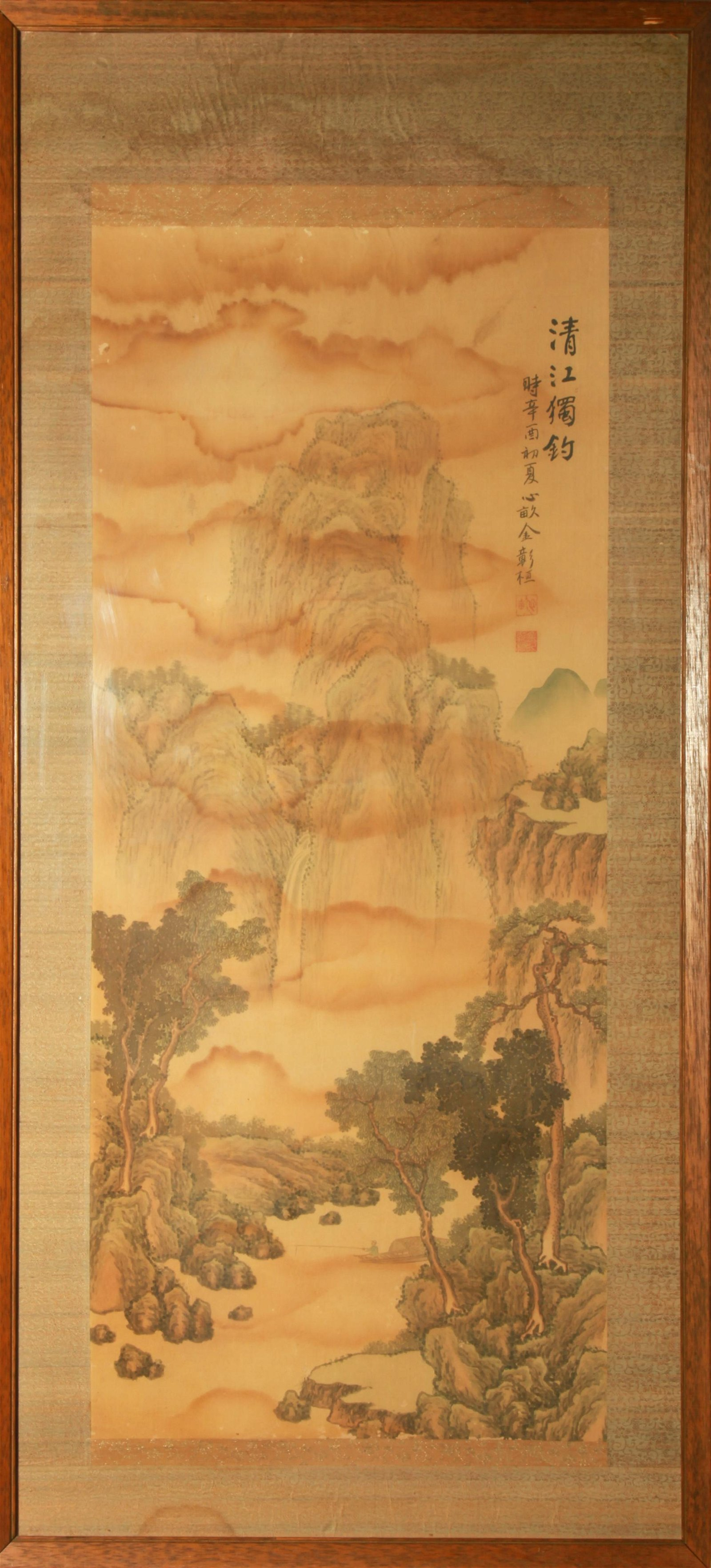 Chinese Landscape Scroll Painting Watercolor