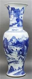 Chinese Kangxi Period Porcelain Blue & White Vase