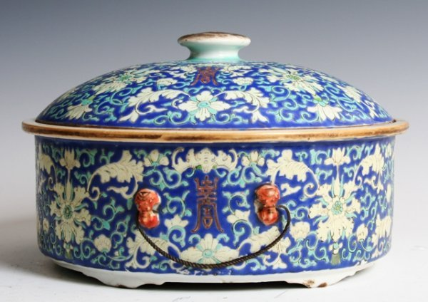16: 19th C Chinese Porcelain Covered Jar