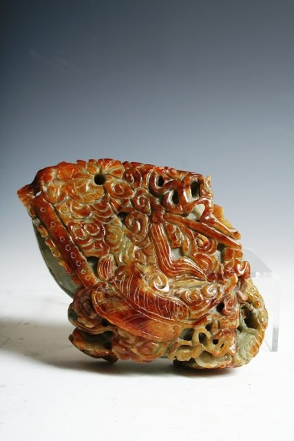 18: Finely Carved Chinese Jade Box