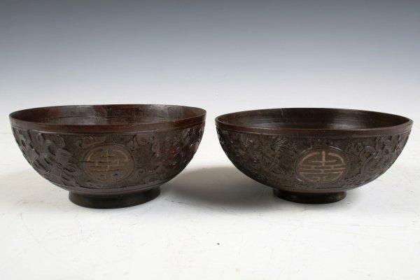 11: Pair of Chinese Coconut-Shell Bowls