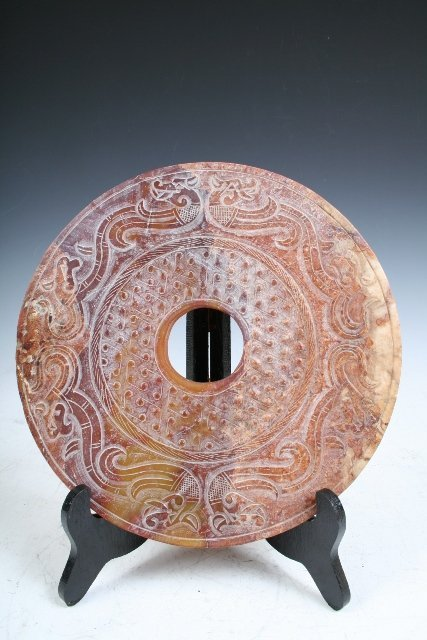6: Chinese Hand-Carved Jade Bi-Disk c. 19th C.