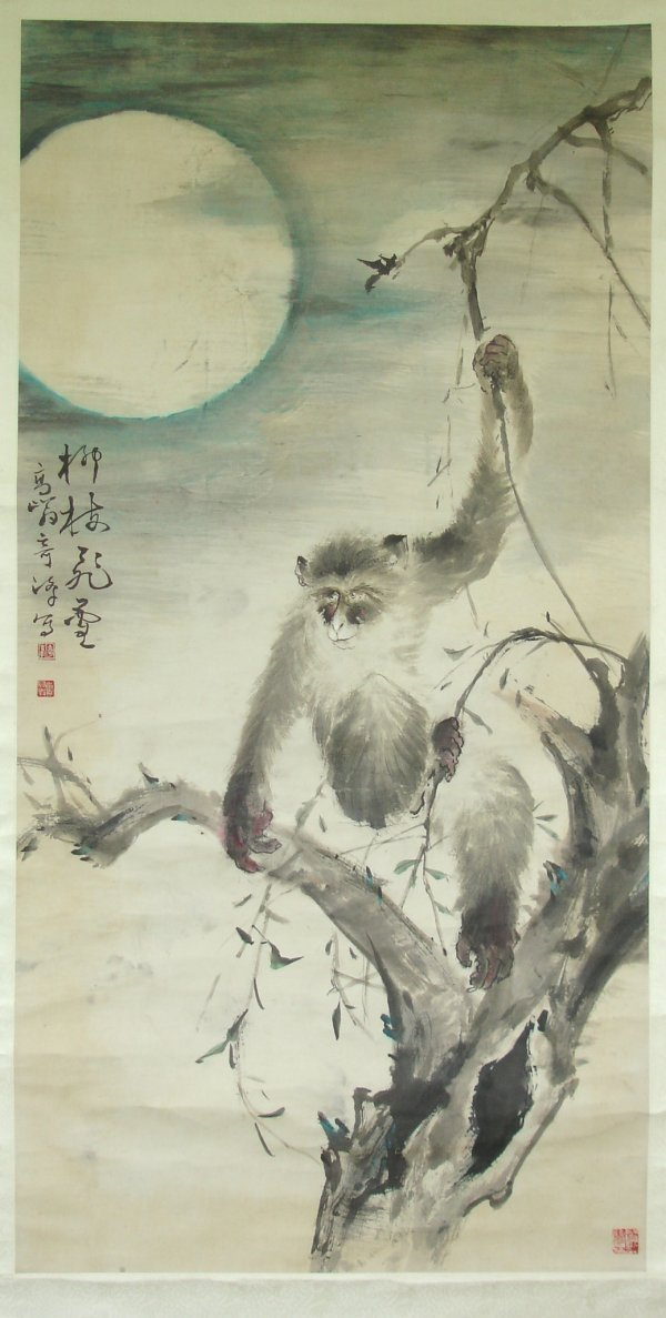 21: Chinese Scroll Monkey between Branches  w/Moon