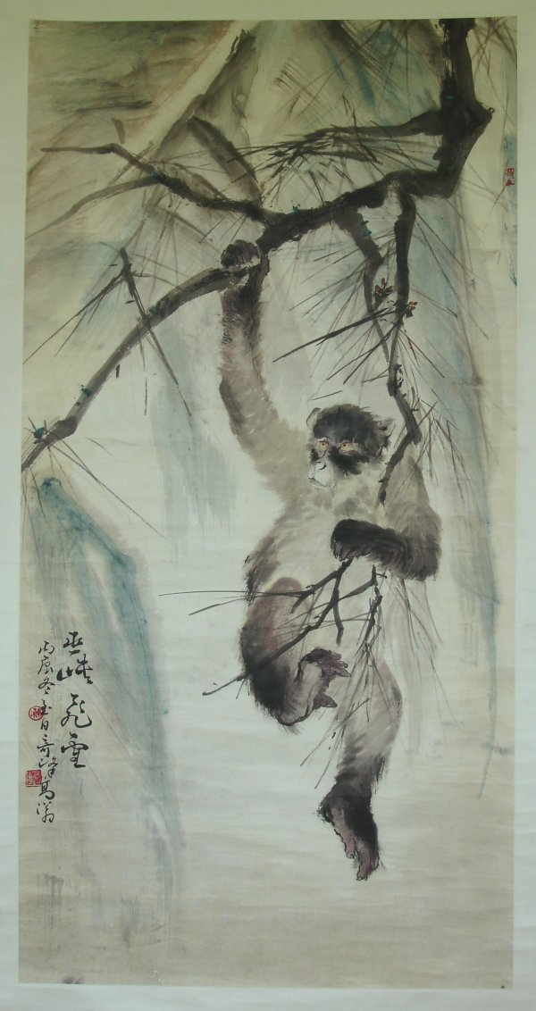 22: Chinese Scroll Monkey Hanging from Branch