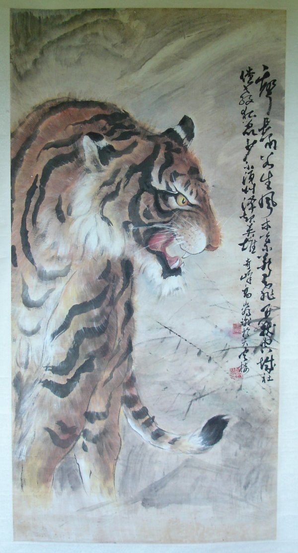 23: Chinese Scroll Growling Tiger c. 20th C.