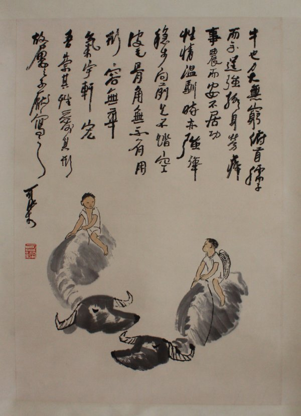 24: Chinese Scroll 2 Boys Riding Buffalos c. 20th C