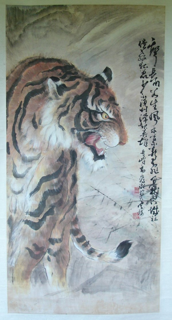 14: Chinese Scroll Growling Tiger c. 20th C.