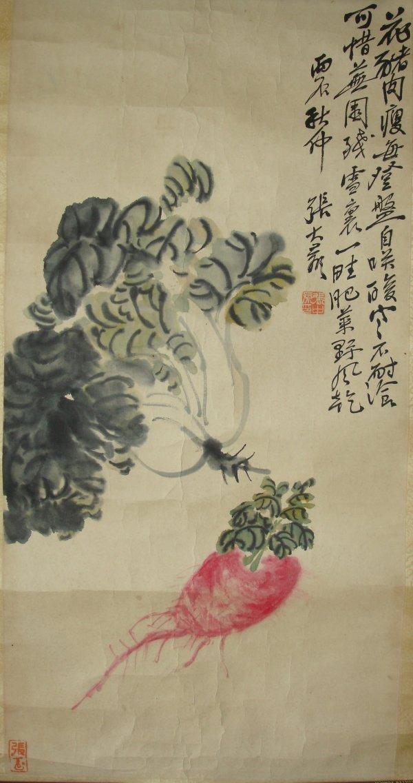16: Chinese Scroll Radish and Bok Choy c. 20th C.