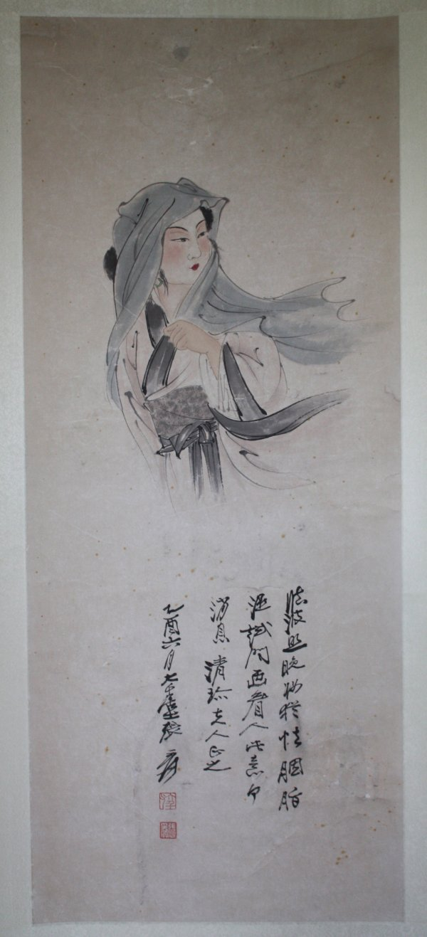 17: Chinese Scroll Lady with Scarf in Wind 20th C.