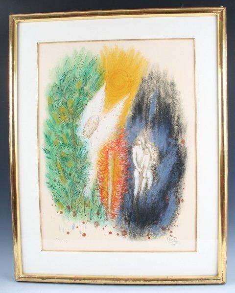 "19: Reuven Rubin ""Angel & Lovers"" Lithograph Print"
