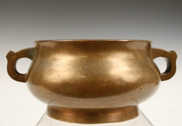 4: 18th C. Chinese Bronze Double-Handle Censer