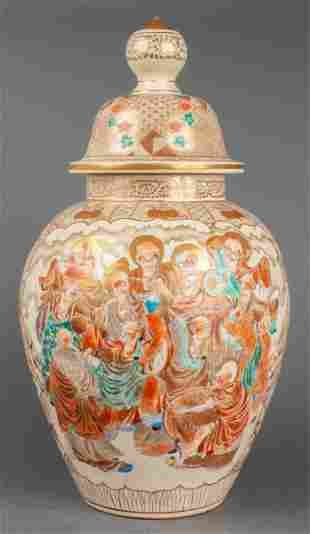 Japanese Satsuma Porcelain Large Covered Jar