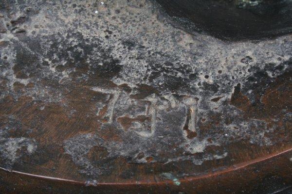 Israeli Bronze Sculpture of 3 Musicians 20th C. - 8