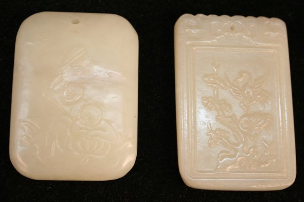 Set of 2 Chinese Hand-Carved Jade Pendants 20th C
