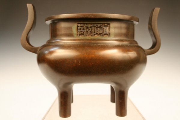 Chinese 4-Legged Bronze Incense Burner 20th C.