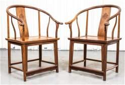 Chinese Hardwood Horseshoe-Back Armchairs, Pair