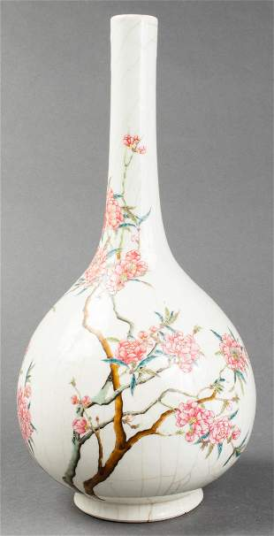 Chinese Famille Rose Peony Bottle Vase