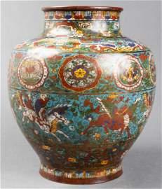 Chinese Ming Dynasty Large Cloisonne Enamel Vase