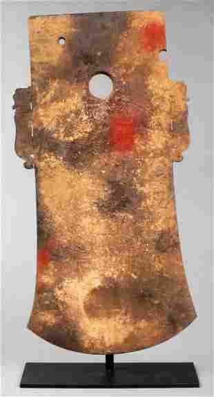 Chinese Jade Taotie Engraved Blade, c. 1100 BCE