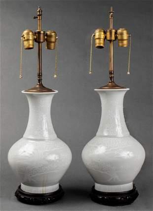 Korean White-Glaze Porcelain Pheasant Lamps, Pair