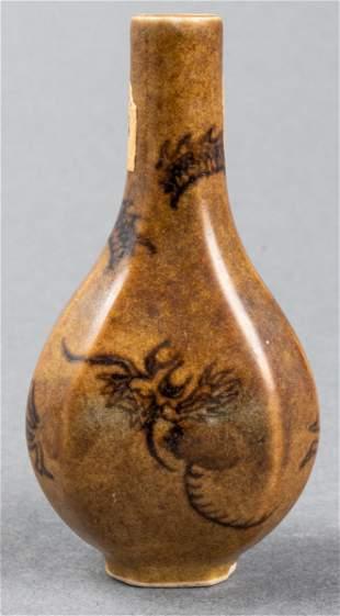 Chinese Glazed Miniature Vase W Dragon Motif