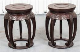 Chinese Carved Hardwood Side Tables, Pair
