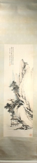 Chinese Steep Mountain Landscape Scroll Painting