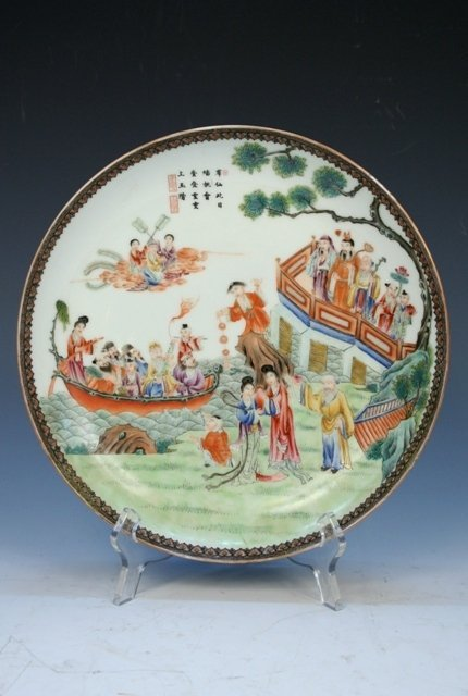 Chinese Porcelain Polychrome Dish 20th C.