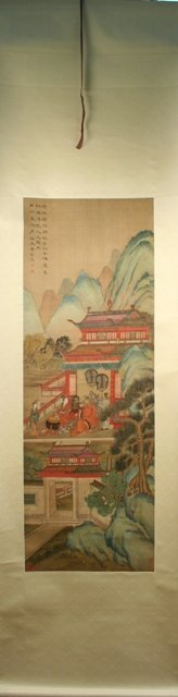 Qing-Era Chinese Scroll Painting of a Landscape