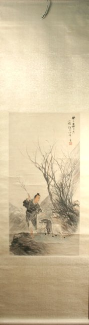 Chinese Scroll Painting of a Figure & Lamb