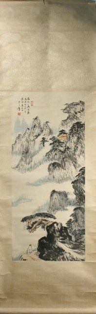 Qing-Era Chinese Scroll Painting of Landscape