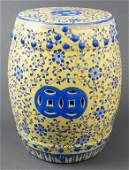 Chinese Blue & Yellow Ceramic Garden Seat