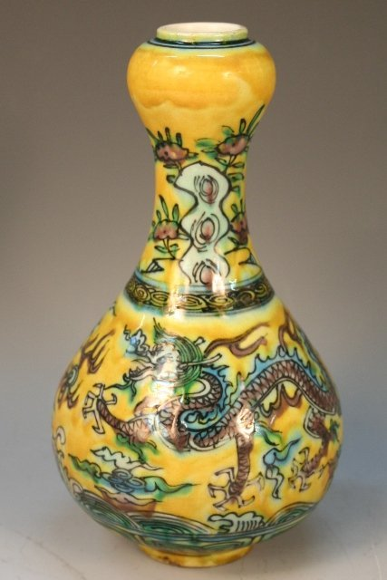 Chinese Polychrome Porcelain Vase w/Dragon