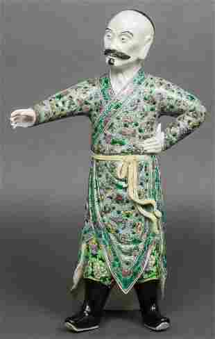 Chinese Famille Verte Ceramic Male Figure