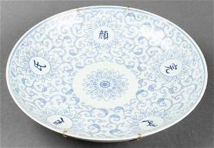 "Chinese Blue & White Porcelain ""Sweet Pea"" Bowl"