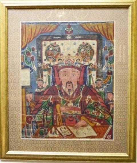 Rare Korean Painting of Yama with Silk Mat