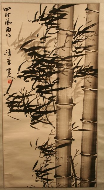 Chinese Scroll Watercolor of Bamboo & Calligraphy
