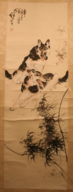 Chinese Scroll Watercolor Painting of Wolf 19th C.