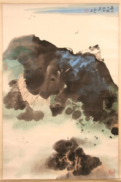 Chinese Scroll Mountain Painting with Trees 20th C