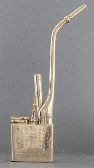 Chinese Paktong Engraved Water Pipe
