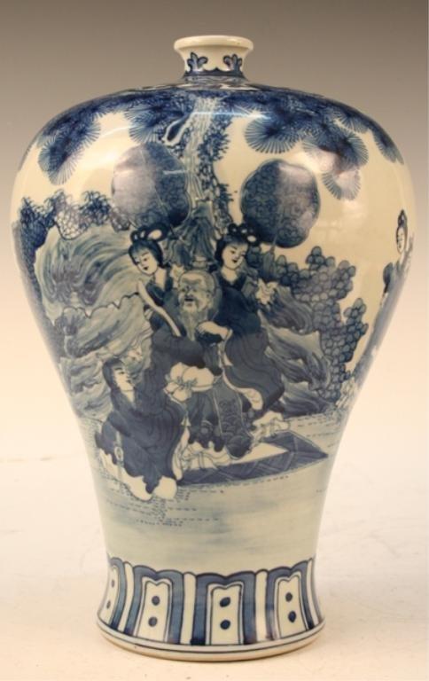Qing Chinese Guangxu Blue-&-White Porcelain Vase