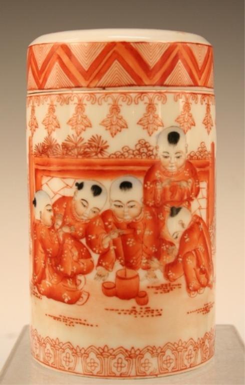 Qing-Era Chinese Porcelain Lidded Vase 19th C.